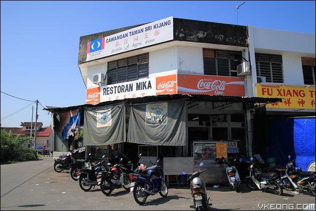 mika-restaurant