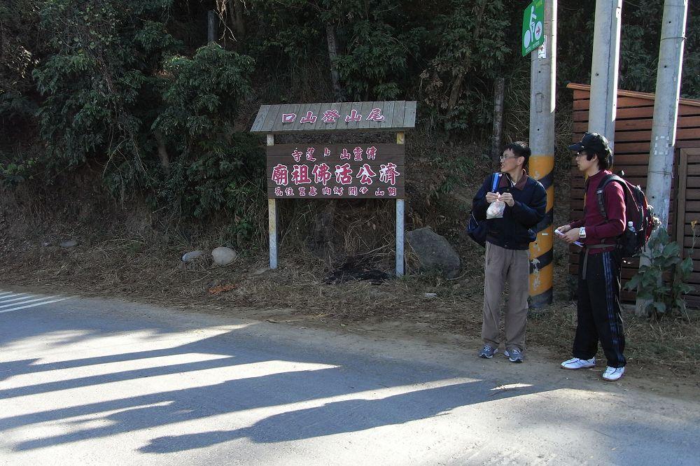 08 旗尾山登山口.jpg