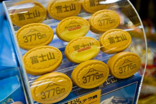 日本休息站 隨拍