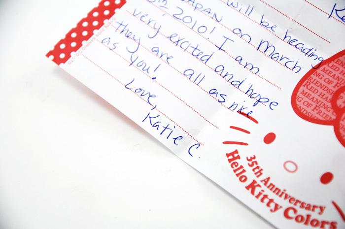 katie letter