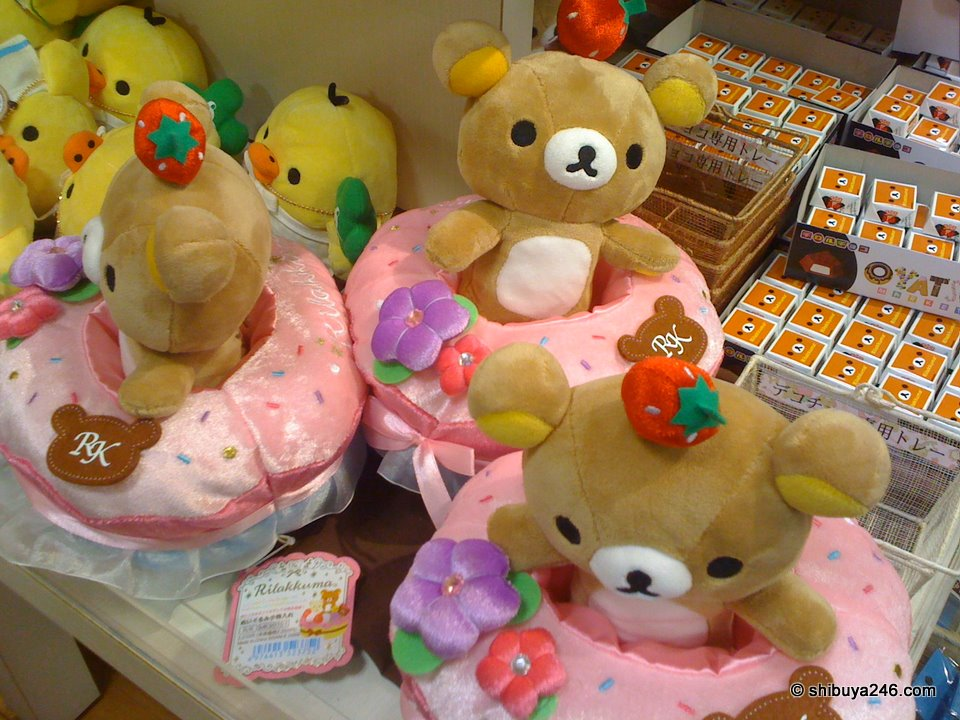 Not sure what the theme was here. Anyone know? Is Rilakkuma popping out of a cake? Maybe this could be a good birthday gift.