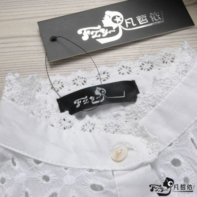 stylish long white top collar