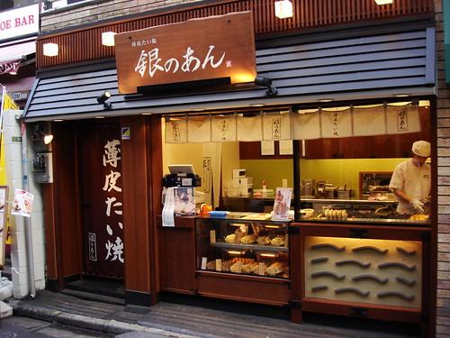 2010-02-19 東京之旅第五天 046