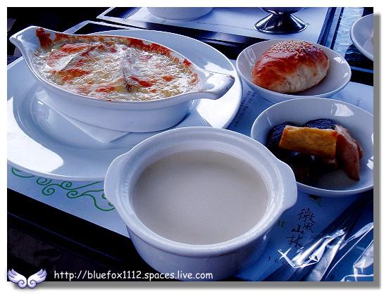 100220微風山林14_焗烤南瓜飯套餐