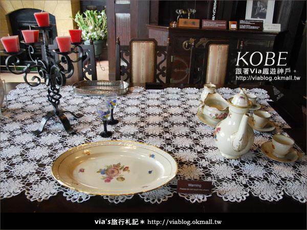 【via關西冬遊記】神戶北野異人館~風見雞館20