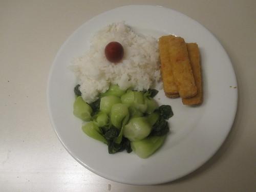 Rice, umeboshi, fish sticks, bok choy
