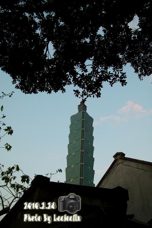 四四南村 信義公民會館 捷運台北101世貿站景點