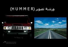 ( H U M M E R )  (Abdulrahman Alyousef [ @alyouseff ]) Tags: photo nikon hummer   2010                d80                            alyousef
