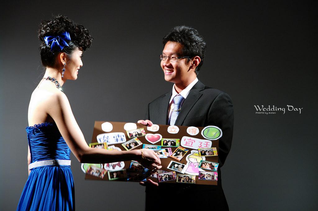 [婚禮記錄] 俊霖宜廷訂婚 @ 內湖典華