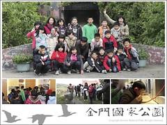 2010-小學生遊國家公園(開瑄國小)-01