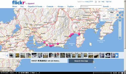 (6)写真が配置された地図が表示される。右側の拡大/縮小ツールやドラッグによる地図位置の移動で微調整する