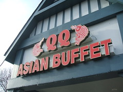 QQ Asian Buffet