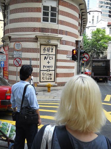 HONG KONG 0028