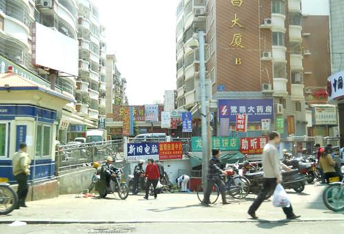 CHINA 0446