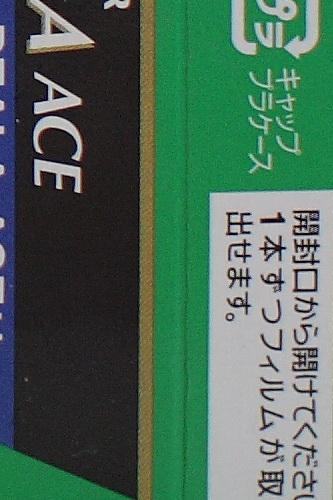 IMG_9977-F2crop2