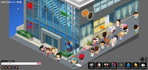 BAPE store - exterior