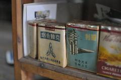20100402-舊香菸1 (2)