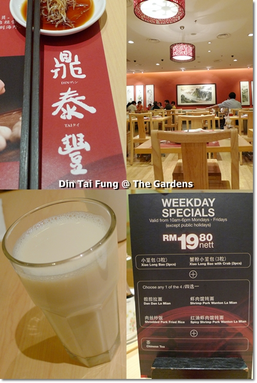 Din Tai Fung @ The Gardens