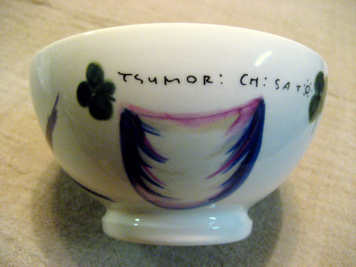 Lovely bowl from Tsumori Chisato