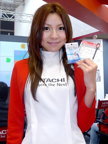 愛川マユミ