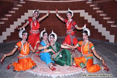 Rupashree Kala Mandir