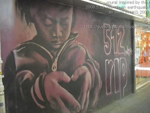 mural-wenchuan 汶川地震啟發的 塗鴉