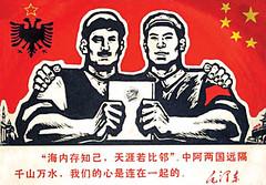 Du temps de l'idylle albano-chinoise (1964-1978). N koh t miqsis shqiptaro-kineze. En tiempos de la amistad albano-china. From times of Sino-Albanian friendship (1964-1978). (Only Tradition) Tags: china al albania kina chine xina albanien shqiperi shqiperia albanija albanie shqip shqipri ppsh shqipria shqipe arnavutluk hcpa albani   gjuha   rpsh  rpssh   kin     albnija