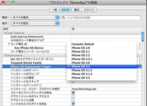 iPad_U4