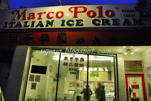 Marco Polo Italian Ice Cream
