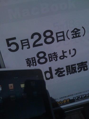 購入完了 (by ukikusa3113)