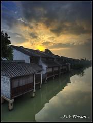 Wuzhen 20