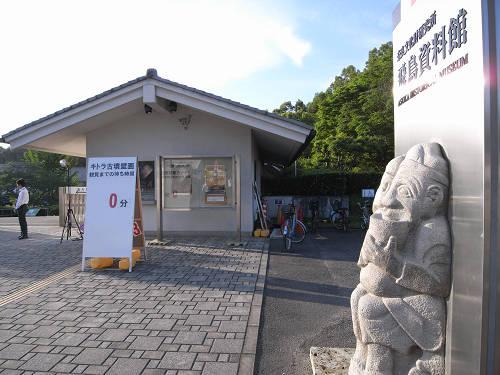 飛鳥資料館(キトラ古墳四神特別公開)-01