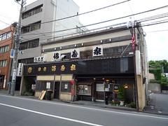 うなぎ 満寿家(浦和)