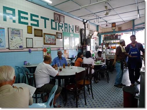 Inside Restoran Bismillah