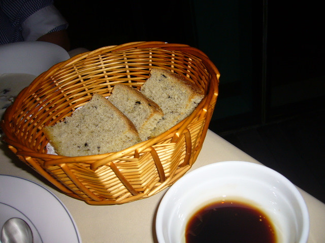La Cantina: Bread