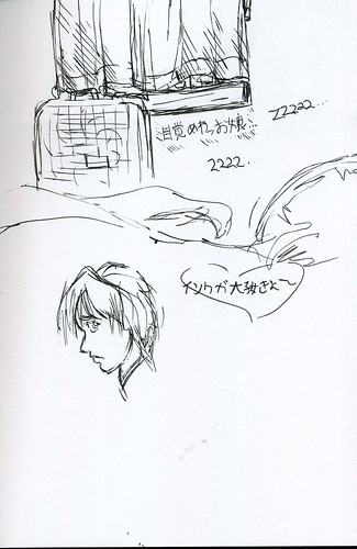 sketchesasdf101