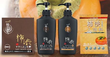 柿渋石鹸 口コミ 1