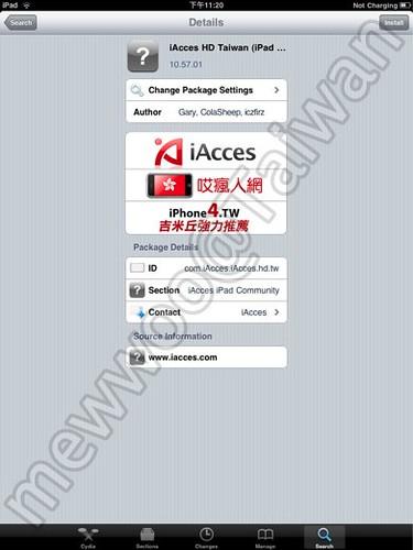4-iAcces HD Taiwan
