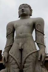 Gomateshvara