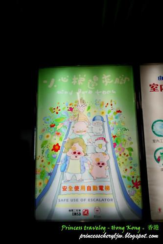 Hong Kong MTR 9