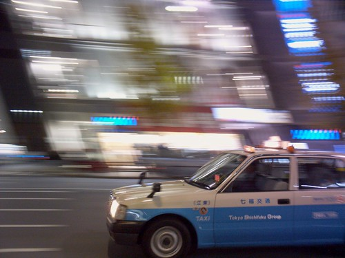 CEREVO CAM testshot in Akihabara