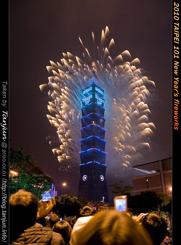 2010 TAIPEI 101 New Year's fireworks