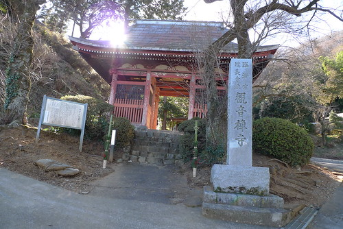 Kannon Temple at Tsukui Town