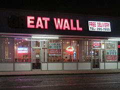 "Very embarrassing ""Eat Wall"" message of stripmall Great Wall huge & bottomless Chinese hot buffet of Vienna, West Virginia. (Tim Kiser) Tags: westvirginia viennawestvirginia vienna woodcountywestvirginia woodcounty parkersburgmarietta midohiovalley parkersburgmetropolitanarea 20091220 december2009 december 2009 greatwall greatwallrestaurant eatwall burnedoutlights burnedout missingletters burnedoutletters buffet everydaybuffet everydaylunchbuffet buffetrestaurant lunchbuffet neon neonsigns freedelivery telephonenumber phonenumber night kmartshoppingcenter shoppingcenter stripmall blinds windowblinds verticalblinds storefront stripmallstorefront restaurant chineserestaurant fluorescentlighting fluorescentlights grandcentralavenue westvirginiaroute14 stateroute14 route14 westvirginiahighway14 statehighway14 highway14 allcaps img6620"