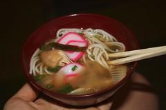 Ozoni Noodle Soup