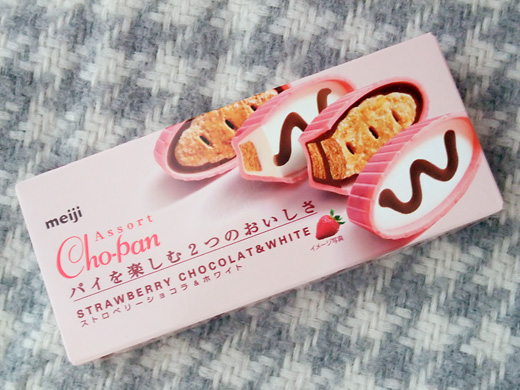 Cho-pan strawberry chocolat & white