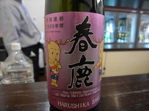 奈良酒専門店「酒蔵ささや」@奈良町-15