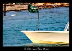 (Adr7manCam) Tags: 2010 adr      abdulrahman  mywinners    alhaqbani adr7man adr7mancam