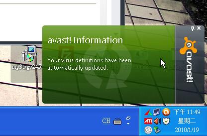 avast-03 (by 異塵行者)
