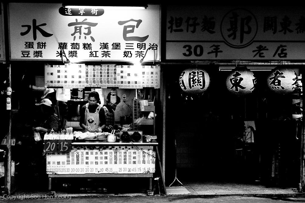 Food Store @ Taipei, Taiwan